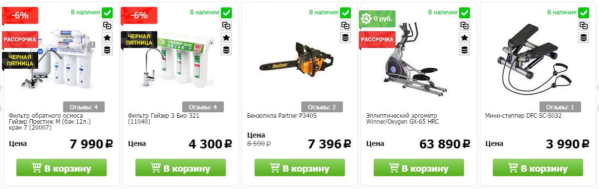 Купоны Techport в Клине